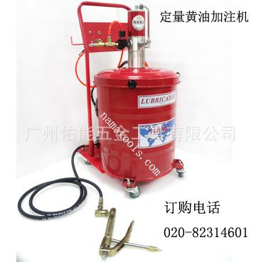 定量气动黄油枪 定量气动加注机 定量黄油机KG-6005