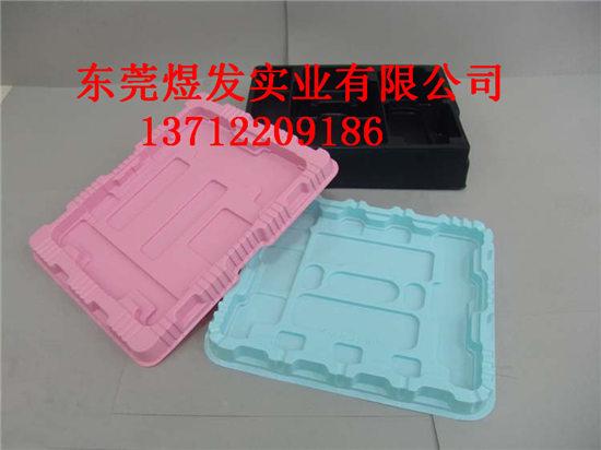 电子托盘pvc吸塑 电子吸塑包装盒 pvc吸塑盘销售