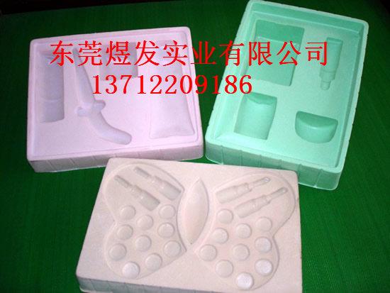吸塑托盘,吸塑盘包装,食品吸塑包装盒 防静电吸塑盘