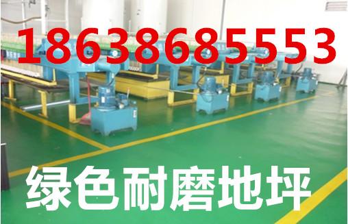 金刚砂价格-金刚砂硬化剂地坪-地坪材料