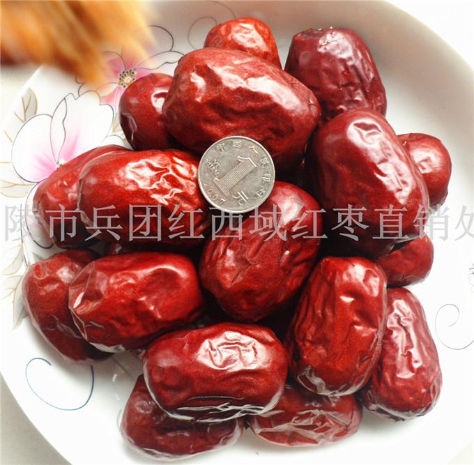 新疆和田玉枣供应商低价格销售