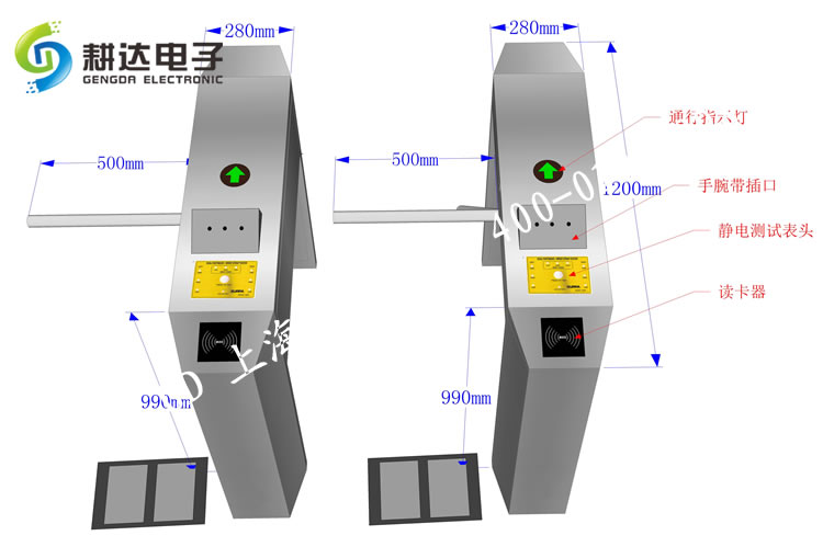 防静电测试仪/上海耕达电子技术有限公司