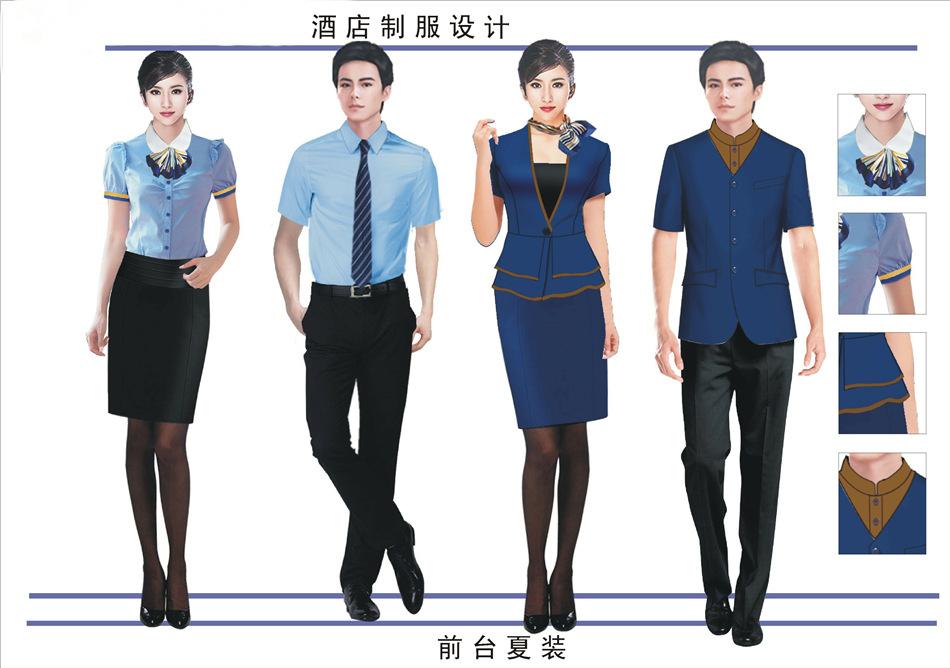 民族特色服装定制 特色餐饮行业工作服量身定做 欢迎来电咨询订购