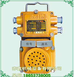 矿用电器矿用通讯信号器 KXT127