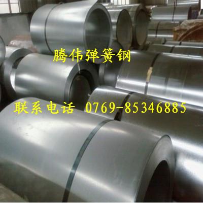东莞 销售弹簧钢46SiCrMo6 板材 各种规格及牌号