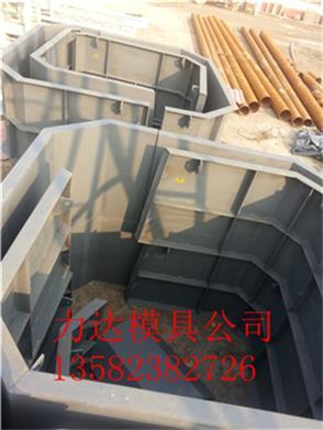 预制混凝土化粪池模具 节能环保