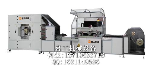 喜工牌5070全自动丝网印刷机