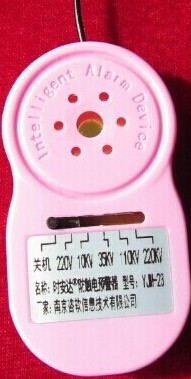 YJM-23型号防触电预警器
