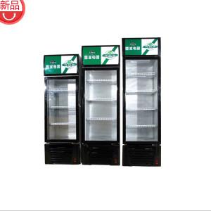 展示柜 超市展示柜 展示冷柜