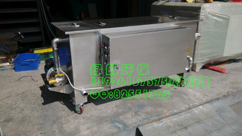 餐饮全自动油水分离器/油污过滤器