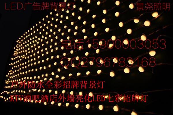 LED点光源灯LED八角灯外控全彩内控七彩变色幕墙灯