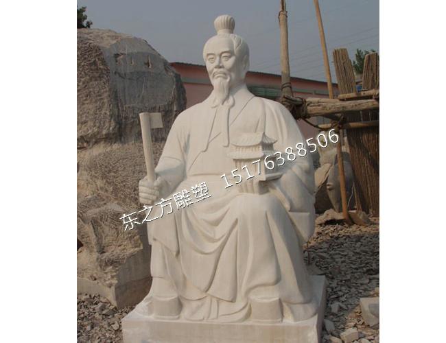 古代人物石雕-厂家