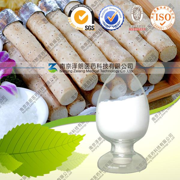 厂家生产直销 山药提取物  现货低价供应 优质 商检报关