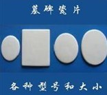 高白瓷墓碑瓷板瓷片 高温陶瓷瓷片 景德镇瓷片厂家