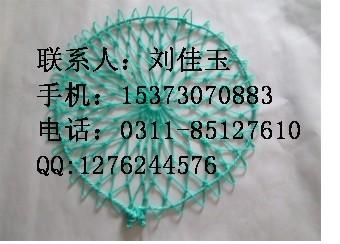 圆形井盖防护网规格尺寸 井盖防坠网安装方法