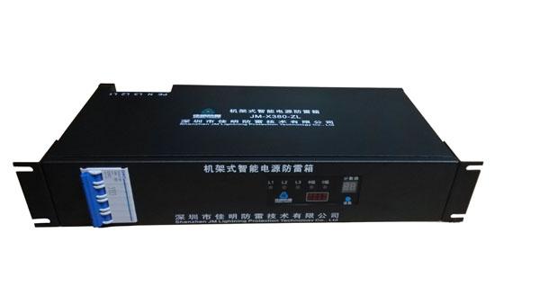 佳明防雷JM-X380/120KA机架式智能电源防雷箱
