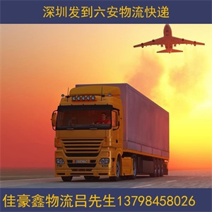 深圳到惠州的物流公司,深圳到龙门的物流快递推荐鑫豪佳物流