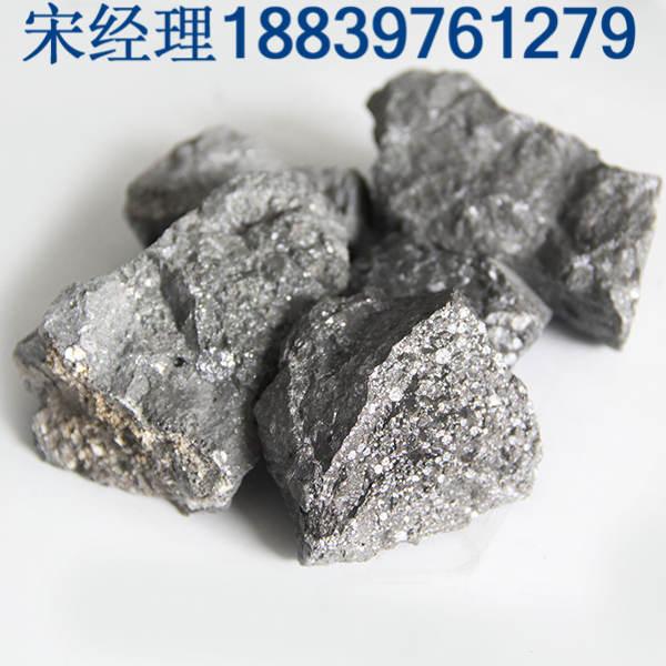 硅铝锰脱氧剂