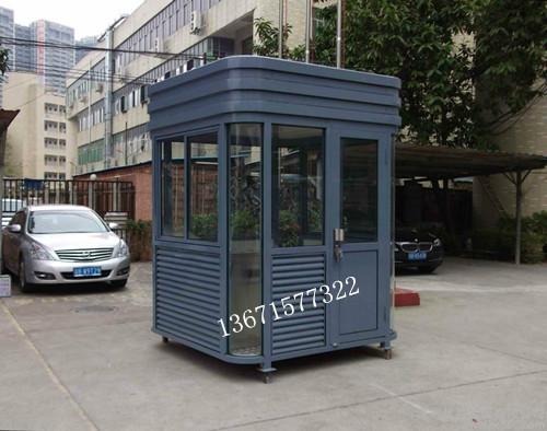 供应汽车站收费岗亭汽车总站收费岗亭设计定制安装