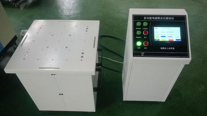 电磁振动试验机价格
