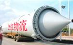上海到贵州贵阳专线上海到贵阳装载机运输上海到贵州物流专线