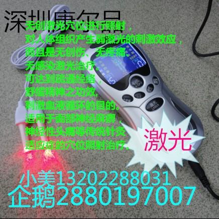 厂家促销深圳超能激光鼻炎治疗仪银色40起批