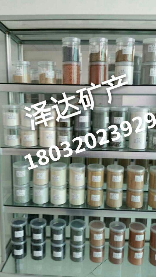 重庆市天然彩砂,重庆真石漆彩砂