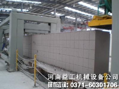 精良加气混凝土砌块设备工艺精湛质量可靠效率高