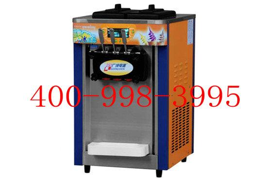 冰激凌加盟 冰激凌原料 冰激凌机价格