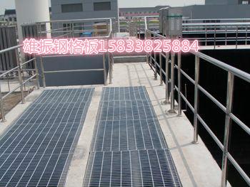 污水处理厂的检修走道钢格板 生化水处理池钢格板