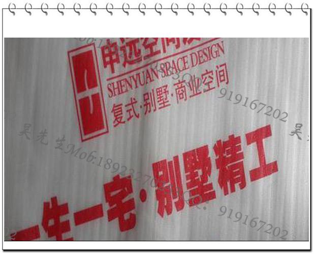 佛山EPE珍珠棉裁片/南海珍珠棉裁条/南海珍珠棉冲型