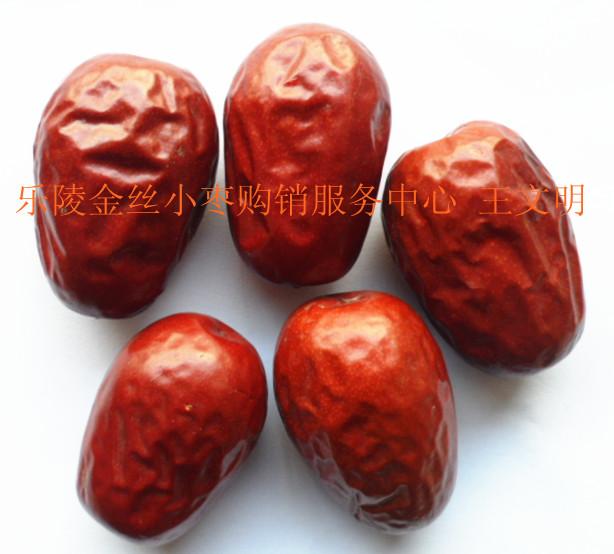 新疆和田玉枣供应商价格报价