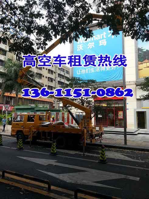 力擎租赁扬州宝应县山阳镇高空作业车