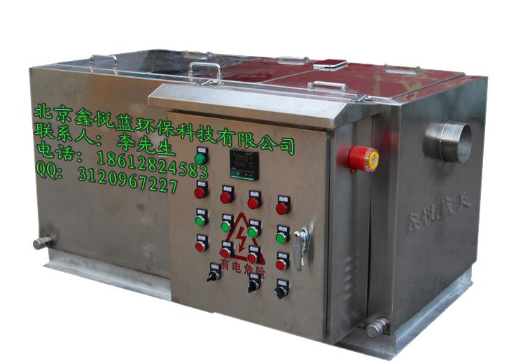 北京厂家加工出售不锈钢隔油池