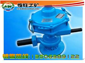 矿用风动涡轮潜水泵优质风动涡轮潜水泵厂家风动涡轮潜水泵价格