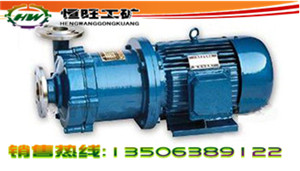 CQ型磁力驱动泵由泵 恒旺牌驱动泵 厂家直销磁力驱动泵