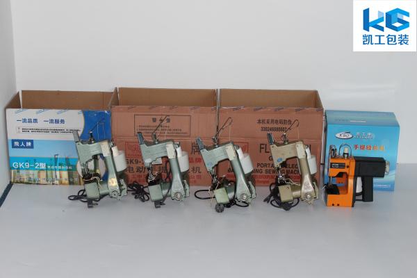 GK9-2手提电动缝包机批发