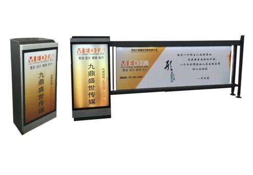 广告道闸系统JDC-G18