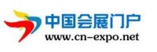 2015第32届北京礼品展