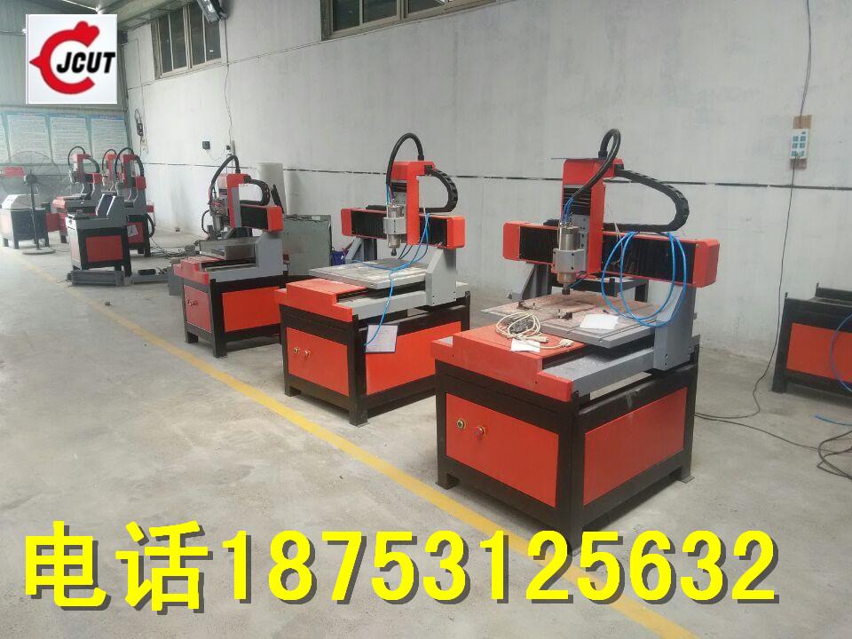 新乡、郑州沙盘 模型雕刻机,青岛、大同建筑模型雕刻机,木雕机