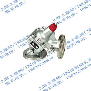 JLH41H/Y防火型截止、节流、止回多功能阀