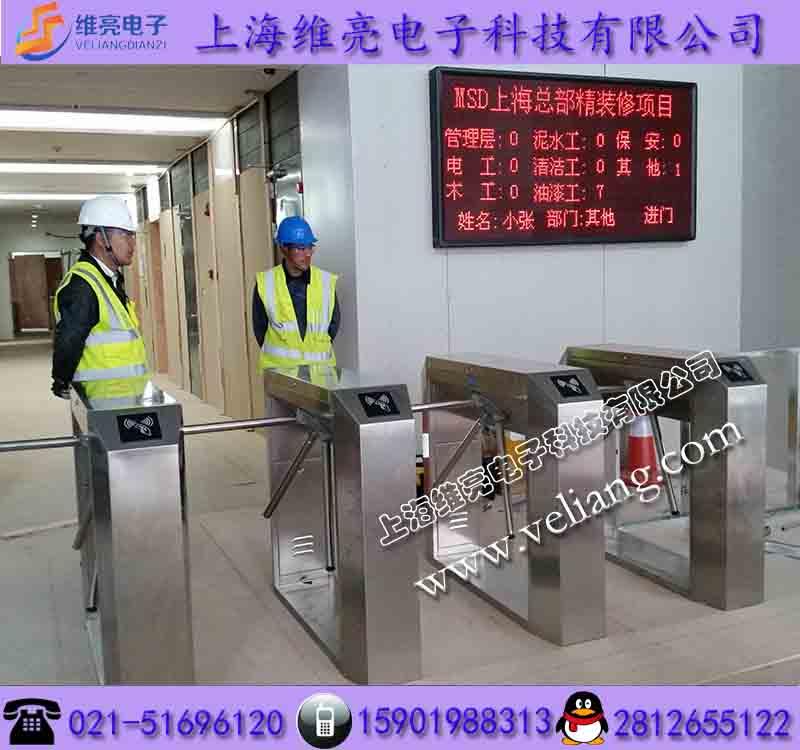 上海工地记录人数三辊闸,工地刷卡三杆闸