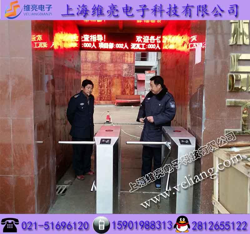 上海工地刷卡三辊闸,显示部门人数三杆闸,工厂三辊闸厂家