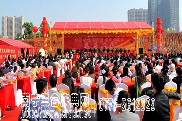 南宁哪里找庆典会场布置,最专业的庆典活动布置公司