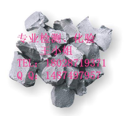 深圳矿石矿粉权威检测单位