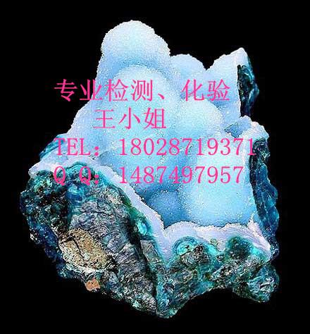 江西吉安矿石化验,上饶铂金矿品位鉴定