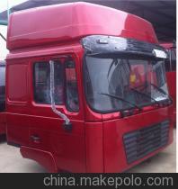 厂家供应陕汽德龙M3000驾驶室总成023-89319133