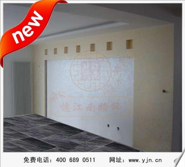 新型墙面材料忆江南马来漆,室内装修手工壁纸环保水性涂料