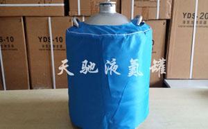 沈阳液氮罐生产厂家YDS-50液氮桶型号