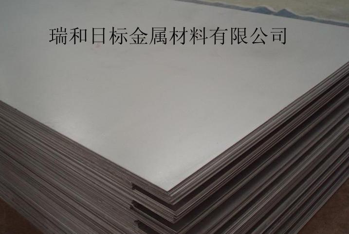 供应Ti5553钛合金板材